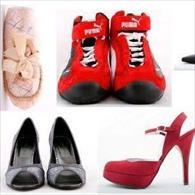Los zapatos de Ringo en remate