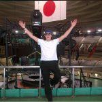 Paul se presenta en el Budokan de Japón