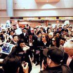 Paul McCartney llega a Japón