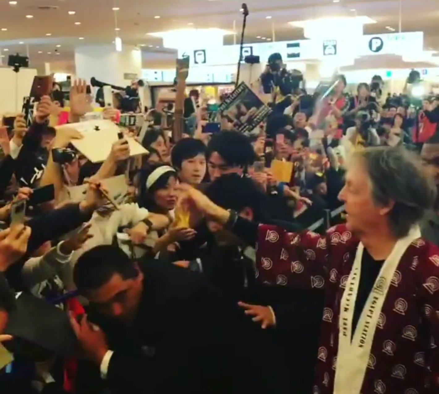Paul McCartney, Tokio, Japón, 2018