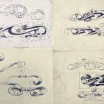 A subasta los bocetos del diseño del 'piano psicodélico' de Paul McCartney